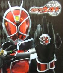 Kamen Rider Wizard - Poster / Capa / Cartaz - Oficial 1