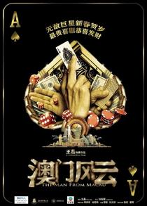 O Mestre dos Jogos - Poster / Capa / Cartaz - Oficial 3