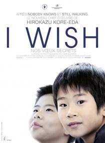 O Que Eu mais Desejo - Poster / Capa / Cartaz - Oficial 4