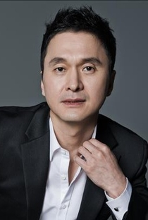 Hyeong-seong Jang - Poster / Capa / Cartaz - Oficial 1