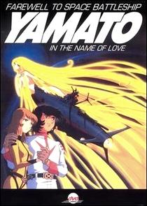 Adeus, Encouraçado Especial Yamato - Poster / Capa / Cartaz - Oficial 1