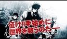 TVアニメ『血界戦線』ティザーPV
