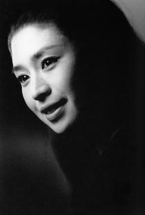 Kayo Matsuo - Poster / Capa / Cartaz - Oficial 1