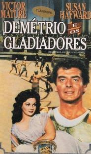 Demétrio E Os Gladiadores - Poster / Capa / Cartaz - Oficial 2