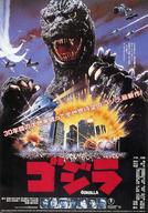 O Retorno do Godzilla (Gojira)