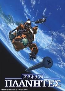 Planetes - Poster / Capa / Cartaz - Oficial 2