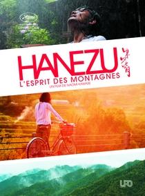 Hanezu - Poster / Capa / Cartaz - Oficial 2