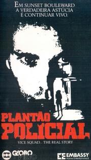 Plantão Policial - Poster / Capa / Cartaz - Oficial 2