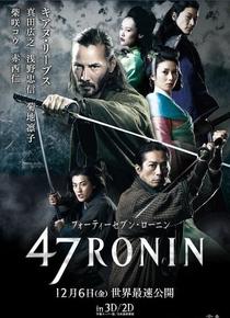 47 Ronins - Poster / Capa / Cartaz - Oficial 13