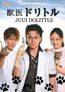 Juui Dolittle - Poster / Capa / Cartaz - Oficial 5