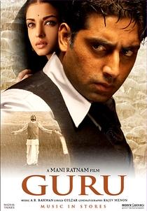 Guru - Poster / Capa / Cartaz - Oficial 1