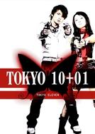 Tokyo Eleven (Tokyo 10+01)