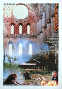 Nostalgia - Poster / Capa / Cartaz - Oficial 4