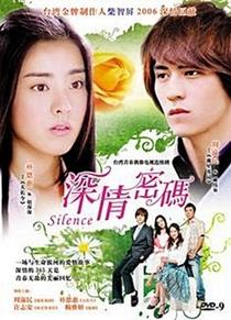 Silence - Poster / Capa / Cartaz - Oficial 5