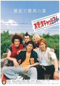 Kisarazu Cat´s Eye - Poster / Capa / Cartaz - Oficial 1