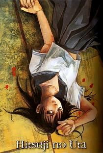Hitsuji no Uta - Poster / Capa / Cartaz - Oficial 2