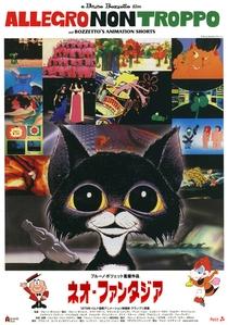 Música e Fantasia - Poster / Capa / Cartaz - Oficial 2