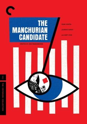 Resultado de imagem para The Manchurian Candidate 1961 poster