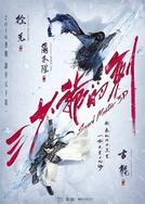 O Mestre da Espada (San Shao Ye De Jian)