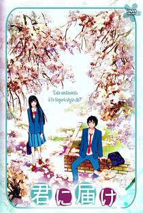 Kimi ni Todoke (1ª Temporada) - Poster / Capa / Cartaz - Oficial 14