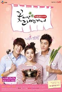 Flower Boy Ramyun Shop - Poster / Capa / Cartaz - Oficial 1