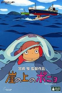 Ponyo: Uma Amizade que Veio do Mar - Poster / Capa / Cartaz - Oficial 30