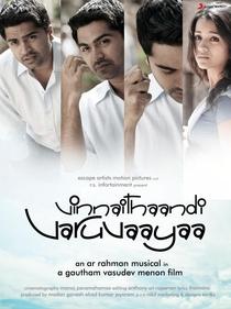 Vinnaithaandi Varuvaayaa - Poster / Capa / Cartaz - Oficial 1