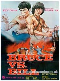 Bruce vs. Bill - Poster / Capa / Cartaz - Oficial 2