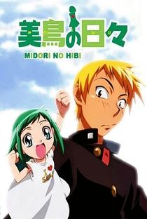 Midori no Hibi - Poster / Capa / Cartaz - Oficial 2