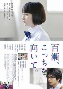 Momose, Kotchi wo Muite - Poster / Capa / Cartaz - Oficial 2