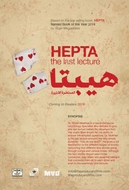 Hepta: The Last Lecture - Poster / Capa / Cartaz - Oficial 1
