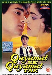 Qayamat Se Qayamat Tak - Poster / Capa / Cartaz - Oficial 1