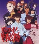 Ran, The Samurai Girl (Kazemakase Tsukikage Ran)