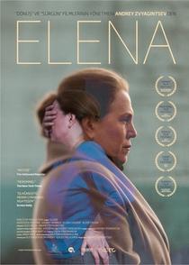 Elena - Poster / Capa / Cartaz - Oficial 4