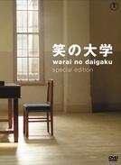Escola do Riso (Warai no daigaku)