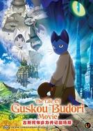 Guskou Budori no Denki (グスコーブドリの伝記)