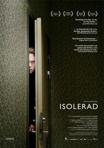 Corridor - Poster / Capa / Cartaz - Oficial 1