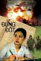 Dung Dot - Poster / Capa / Cartaz - Oficial 1