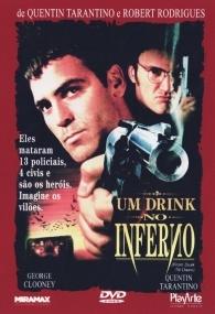 Um Drink No Inferno - Poster / Capa / Cartaz - Oficial 4