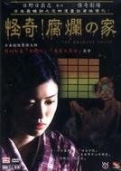 Casa Devastada: A Doença de Zoroku (Tadareta Ie: Zoroku no Kibyo)