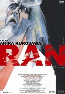 Ran - Poster / Capa / Cartaz - Oficial 5