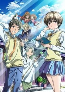 Bokura wa Minna Kawaisou - Poster / Capa / Cartaz - Oficial 1