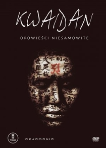 Kwaidan - As Quatro Faces do Medo - Poster / Capa / Cartaz - Oficial 7