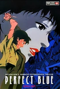 Perfect Blue - Poster / Capa / Cartaz - Oficial 3