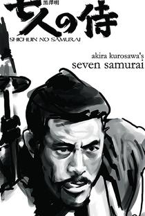 Os Sete Samurais - Poster / Capa / Cartaz - Oficial 9