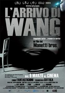 A Chegada de Wang - Poster / Capa / Cartaz - Oficial 1