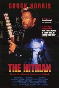 Hitman - Disfarce Perigoso - Poster / Capa / Cartaz - Oficial 1