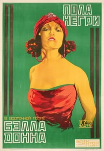 A Bela Diana - Poster / Capa / Cartaz - Oficial 1