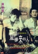 Os Garotos de Fengkuei (Feng Gui Lai De Ren)