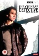 The Chinese Detective (The Chinese Detective (1ª temporada))